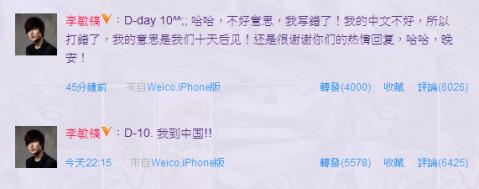 weibo-com-2011-11-21-23h-24m-45s