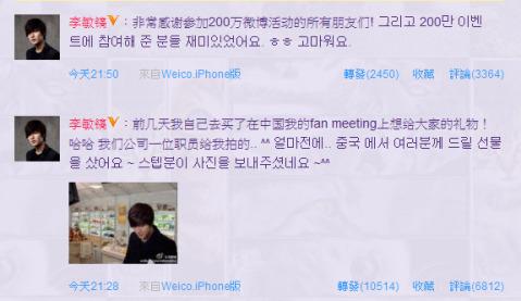 weibo-com-2011-11-19-23h-40m-08s