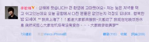 weibo-com-2011-11-30-01h-59m-45s