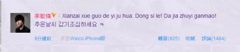 www-weibo-com-2011-11-25-16h-12m-34s