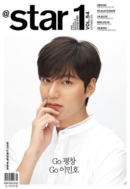 160812 Lee Min Ho for @Star1 Magazine no.54 September 2016 Issue