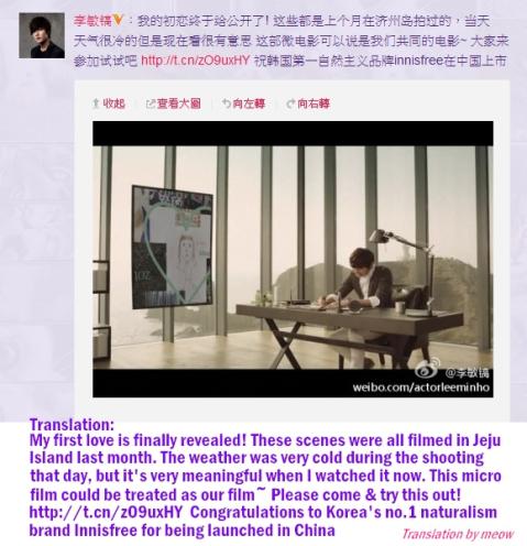 weibo-com-2012-04-09-13h-56m-42s1